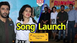 & 39 Mannerless Majnu& 39 Official Song Launch RunningShaadi com Taapsee Pannu Amit Sadh