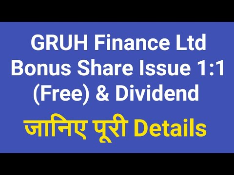 GRUH Finance Ltd Bonus Share Issue 1:1 Free & Dividend Payout | Gruh Finance Stock Latest News