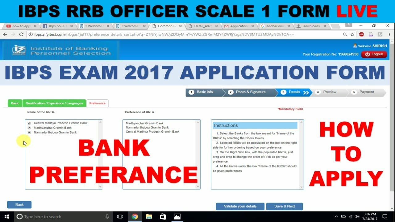 online application form of ibps rrb