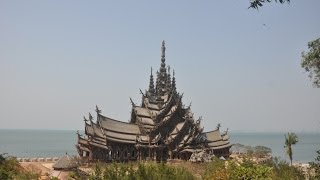 Храм Истины в Паттайе!!! Sanctuary of Truth in Pattaya!!! Экскурсии с pattaya-cheap-tour.ru(Экскурсия из Паттайи в Храм Истины!!! (2014). Pattaya tours and excursions (HD)!! Sanctuary of Truth in Pattaya. Заказать экскурсию в Храм..., 2014-03-08T06:31:57.000Z)