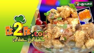 K2K.com Rasikka Rusikka 28-08-2015 Pallipalayam Idli &Palapazham Jam cooking video in tamil 28.8.15 | Puthuyugam TV shows 28th aug 2015