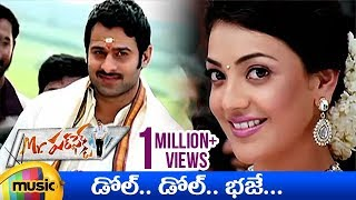 Mr.Perfect Telugu Movie Video Songs | Dhol Dhol Baaje Full video Song | Prabhas | Mango Music