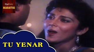 Check out this romantic song 'tu yenar' from the movie 'aamchya sarakhe aamhich' starring ashok saraf, versha usgaonkar, nivodeta joshi, rekha rao and sudhee...