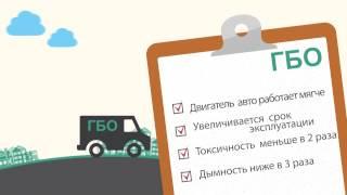 Установка ГБО на Авто в Одессе(, 2015-07-13T15:02:30.000Z)