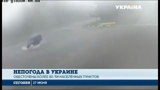 В Черкасской области погибла 18-ти летняя студентка во время бури
