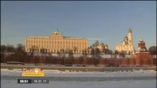 В Украине придумали, как наказать Россию