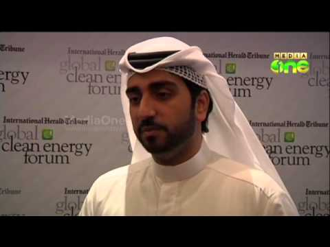 Global Clean Energy Forum ends in Doha