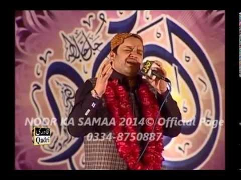aaqa-mera-sohna-te-sohne-by-shahbaz-qamar-fareedi-noor-ka-samaa-2014