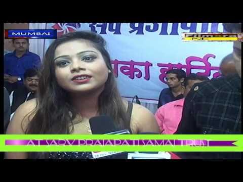 Bhojpuri Actress Archana Prajapati at Sarv prajapati trust Award