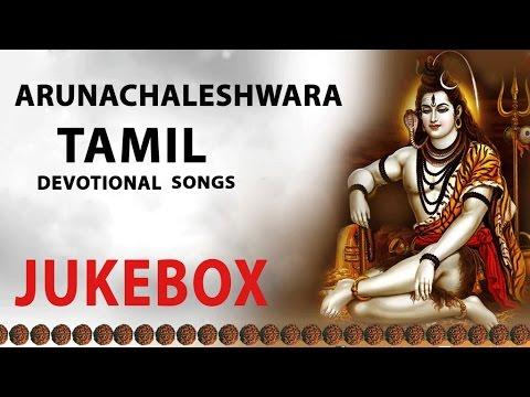 Tamil devotional songs. Hindu devotional songs   Tamilcube