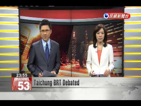 Taichung BRT Debated