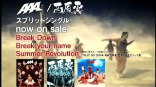 AAA / Break Down / Break your name / Summer Revolution(TV SPOT)