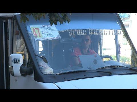 Видеофиксация рабочего места водителя маршрутки станет обязательной