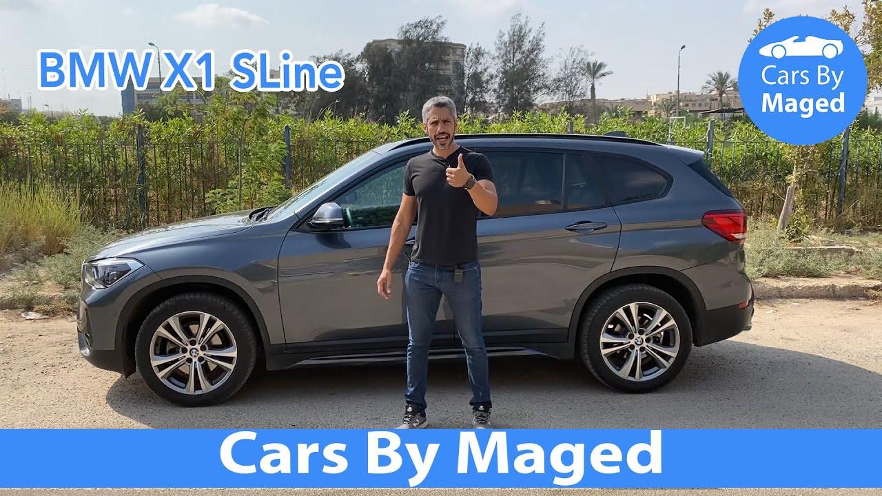 Download BMW X1 SLine 2020 1 بي ام دبليو اكس
