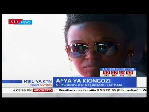 Chama kikuu cha upinzani nchini Tanzania hakina imani na chombo cha usalama; KTN Mbiu [Part 1]