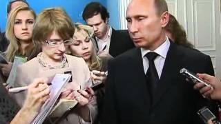 Путин об отношениях с Грузией и Саакашвили