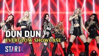 Gambar cover Title Song 'DUN DUN' Full cam, EVERGLOW SHOWCASE (3연속 메가 히트 예감! 에버글로우 타이틀곡 'DUN DUN')