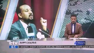 BREAKING NEWS Abiey ahmed in sedama