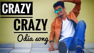 CRAZY CRAZY /Odia Song/White Skin Wali / Dance   By Akash Mohapatra