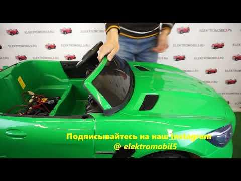 Инструкция как собрать детский двухместный электромобиль MERCEDES AMG GTR