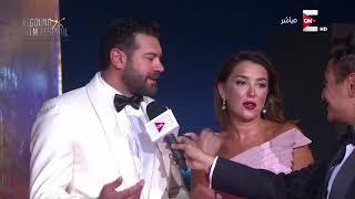 مهرجان الجونة السينمائي - لقاء خاص مع أشهر زوجين في 2017 الفنان عمرو يوسف وزوجته كندة علوش