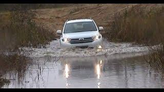 Toyota Highlander / Тойота Хайлендер: внедорожный тест-драйв программы Автопанорама