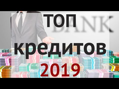Кредит онлайн Украина - Кредитный каталог Деньги в Кредит