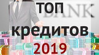 Кредит онлайн Украина - Кредитный каталог Dengi-v-Kredit.
