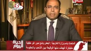 """بالفيديو.. الخارجية:  مصر تعارض قانون """"جاستا"""""""