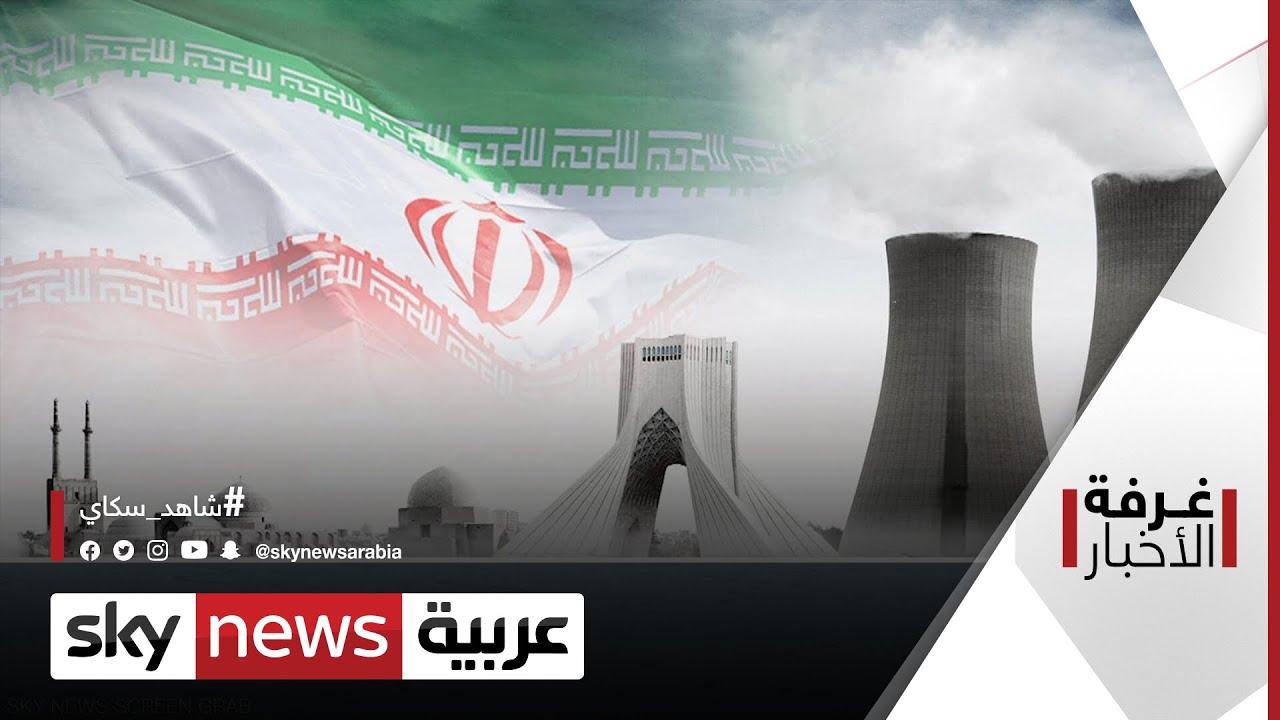 محادثات بين الرياض وطهران | #غرفة_الأخبار  - نشر قبل 2 ساعة
