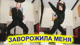Заворожила меня Щербакова показала танец