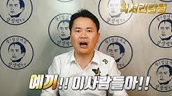 럭셔리칼럼 #44 [김기춘씨를 풀어줬다구요?]