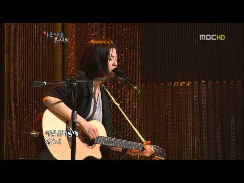 110925 Jang Jae In-When I Stand Under the Shade of a Roadside Tree @MBC Beautiful Concert