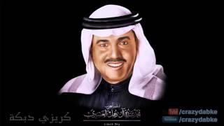 محمد عبدو عام جديد 2013