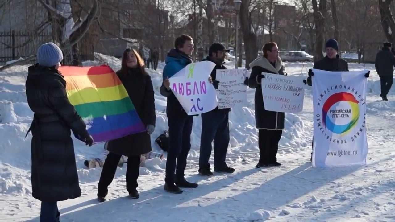 Геи с геем самара