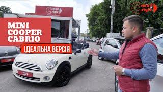 Обзор Mini Cooper Cabrio. Перше авто. Улюблене авто. Душевне авто. Як вибрати?