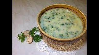 СУП С БЕЛЫХ ГРИБОВ  /Soup with white mushrooms/