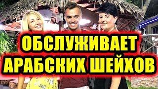 Дом 2 новости 16 декабря 2017 (16.12.2017) Раньше эфира
