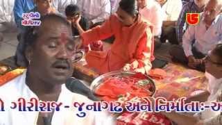 Ramdas Gondaliya Bhajan Naklankdham Toraniya Live Programme 1