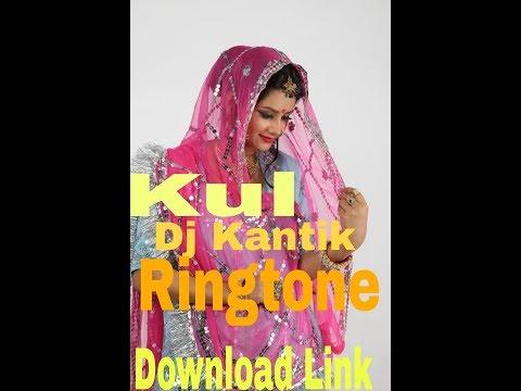 dj-kantik-kul-ringtone-  -download-link-  -kul-song-  