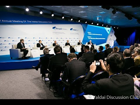 Opening and First Session of the 14th Valdai Club Annual Meeting