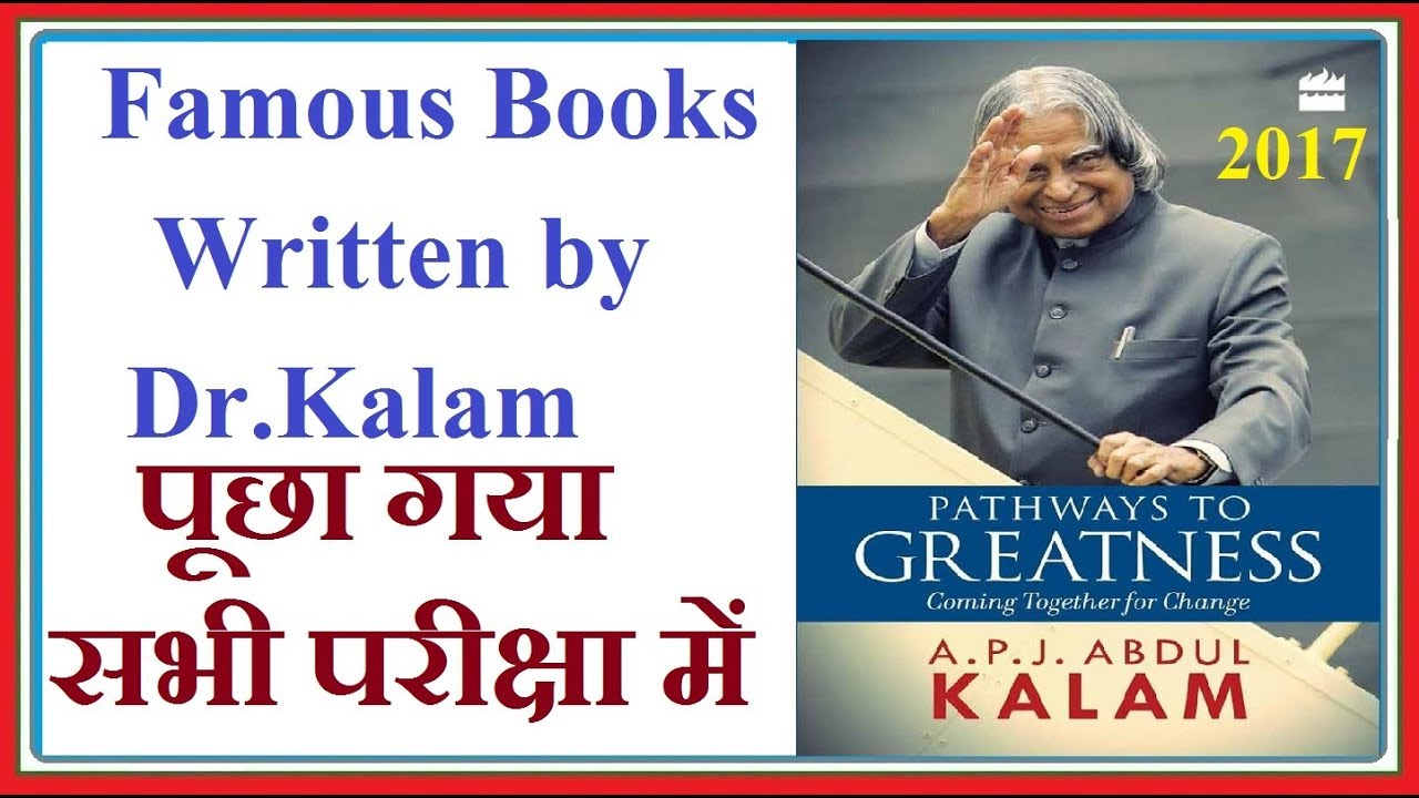 abdul kalam favourite books