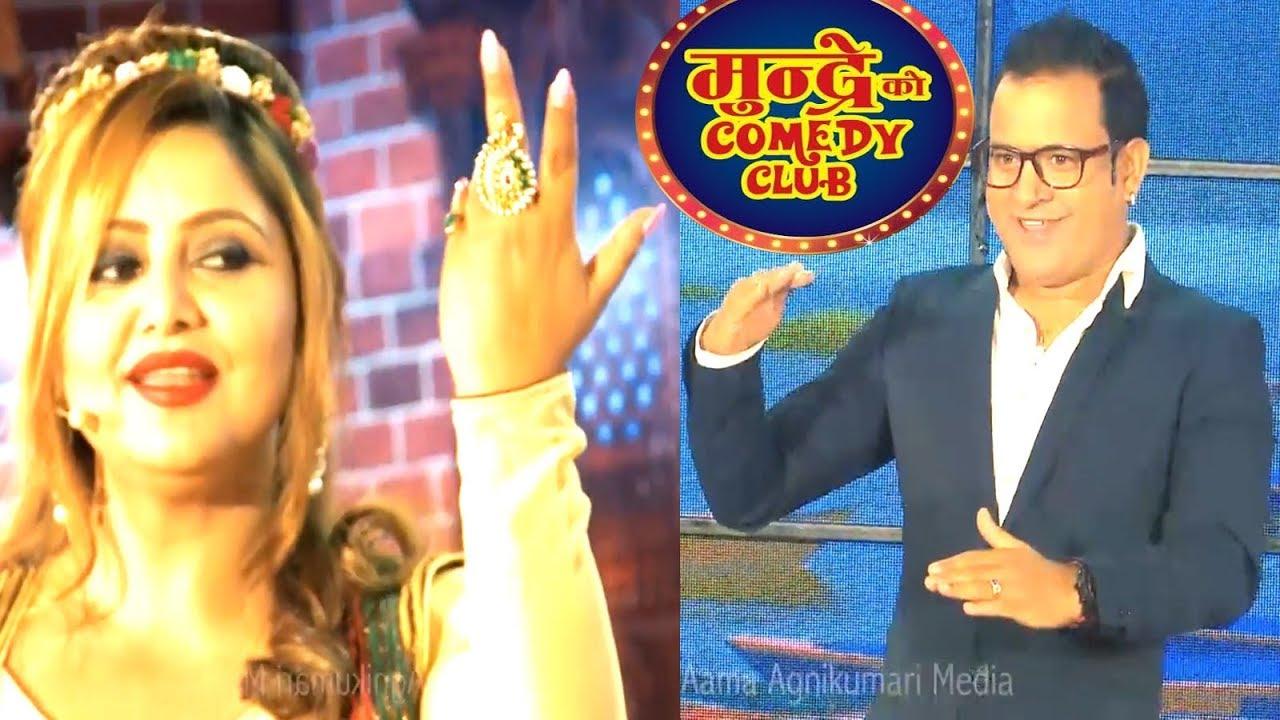 Mundre ko comedy club episode -1 (मुन्द्रेको कमेडी क्लब भाग - १  )  by Aama Agnikumari Media