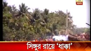 Singur verdict of High Court: A huge blow for Mamata and TMC led Govt.