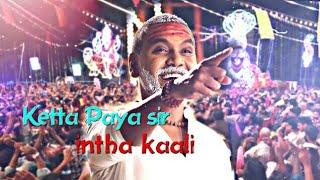 Motta Thala Sir Intha Kaali | Kanchana 3 || Song