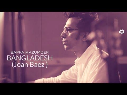 Bangladesh (Joan Baez ) - Bappa Mazumder