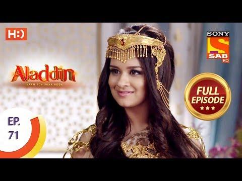 Aladdin - Ep 71 - Full Episode - 22nd November, 2018