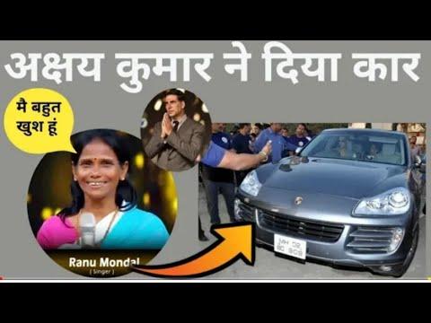 akshay-kumar-gifted-car-to-ranu-mondal-|-ranu-mondal-new-song-|-aadat-full-|-ranu-mondal-bollywood