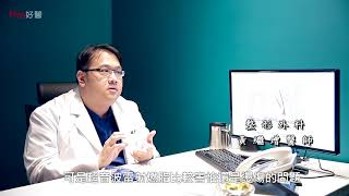 『腋下狐臭手術容易產生血腫疤痕沾黏嗎?』#Pro好醫大聯盟