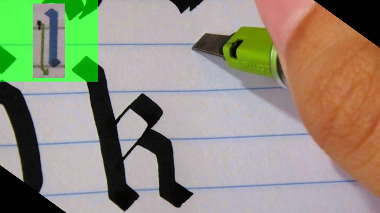 Pilot parallel pen review gothic calligraphy lowercase youtube